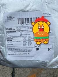 通販で買い物したところ他の方の荷物が届きました。購入したショップに連絡はしたのですが未だに返事が来ず... どこの運送業者が配達しているのかわかる方いらっしゃいませんか?
