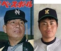 祖父と孫、もしくは祖母と孫って、顔似ますか?  皆さんの家系では似ていらっしゃいますか? . ちなみに、こちらは鶴岡一人さんとお孫さんです。やはり少し似ていますね。