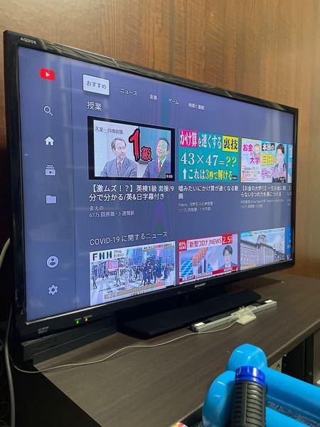 SwitchのYouTube画面が友達のYouTubeと違っていたのですがこれって古い画面ですか?又最新の画面にする方法を教えてくださいverは103です。