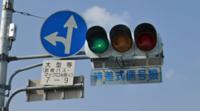 この標識(指定方向外進行禁止)のある交差点では A 普通自動車は7時から9時の間に右折できる。 B 大型自動車は9時から7時の間は右折できる。 正しいですか?