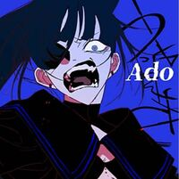 パチカテのおじさん達は、Adoのうっせぇわを知っていますか? そしてどう思いますか? うちのパパは、うっせぇわがとても嫌いです うるさいから、だそうです。 でも、私からしたらパチンコ屋さんの方がうっせぇと...