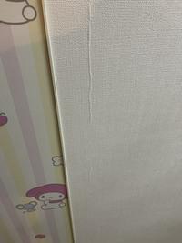 地震保険に加入しています。昨晩の地震で室内の壁紙が切れました。保険請求出来ますか?