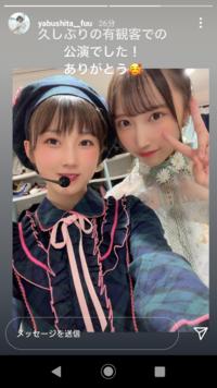 STU48の薮下楓と一緒に写ってるメンバーを教えてください! STU48 AKB48 SKE48 NMB48 HKT48 Team8 チーム8 薮下楓