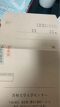送付先住所、氏名を記入すると書いてあるのですが送付先住所ってなんのことでしょうか?私の住所を記入すればいいのでしょうか?