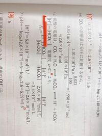 なぜ赤線部分のようになるのですか? 加水分解、溶解度積ら辺の分野を習いたての高二です。  自分的には、hco3−は弱酸から生じた陰イオンなので、加水分解して、oh−が発生するため、これとは真逆になるのではないかなーという風に考えてしまいます…  自分の考え方がどこか変なのは十分に承知ですが、この辺の分野でこんがらがっています。  教えてください