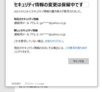 Windowsセキュリティで、アカウントの保護→アカウント情報表示 お使いのデバイス間でパスワードを同期するため本人確認してください 以下のものが表示されました。  現在のセキュリティ情報のままでいいのでしょ...
