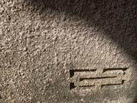 建築関係の方、お願いします。 お隣との塀(たぶん昭和50年代)に アスベストが含まれている可能性はありますか? 古いし、表面がでこぼこなので心配です。
