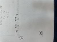 計算方法と答えを教えて欲しいです 一次方程式を解けという問題です