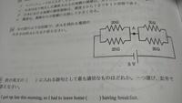 理科の電流の求め方の問題について質問です。 写真の問題なのですが、答えが0.2Aなのですが、なぜそのようになるのでしょうか。0.1Aではないのでしょうか。 よろしくお願いいたします。