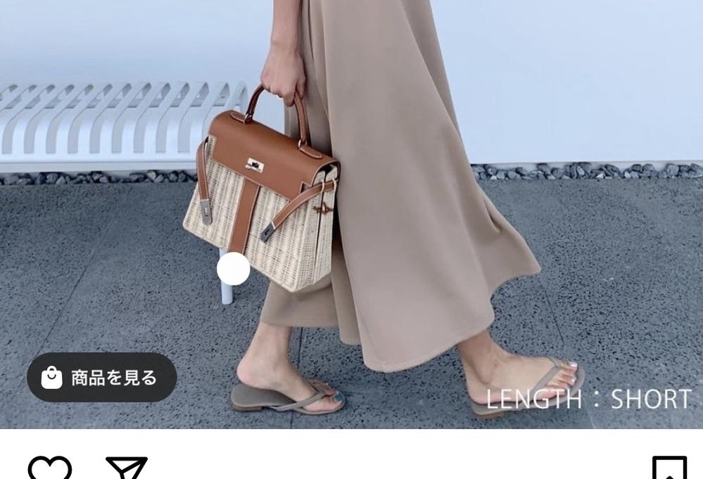 この写真のバッグがどこの物か知りたいです。 似ているものやブランド名が分かる方いませんか?