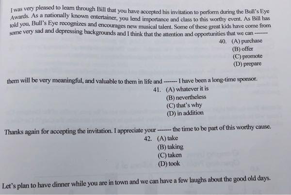 英語です。この問題が分かりません。 回答と解説(できれば)よろしくお願い致します。