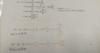 熱力学 エントロピーの問題です 式の導出が分からないので教えてください