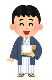 今、鬼怒川温泉にいます!(^∇^) 昨日は、道の駅日光に車中泊しましたが、 今晩は、予算5万円の宿に宿泊しようと おもいます! お勧めの宿を教えて下さい(^∇^)