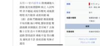 中学、高校時代に国語で習ったものに古文、漢文がありますが、この平安時代の文章は何文ですか?