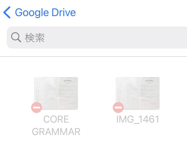 GoodNotes5からGoogle Driveへpdf形式で書き出して、特にエラー表示などもなかったのですが、何度やってもGoogleDriveに保存されませんでした。 また、Google D...