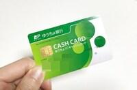 ゆうちょ銀行で口座を作った際に、キャッシュカードにデビット機能を付けて貰いました。 ですが、カード番号や有効期限、セキュリティコードがどこに書いてあるのか分かりません。カードはこの種類のものを使っています。