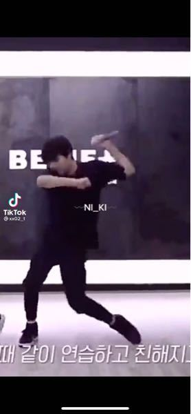 I-LANDでニキとタキが一緒に練習してたときの映像の 腕グルグル回す ダンスなんていいますか??