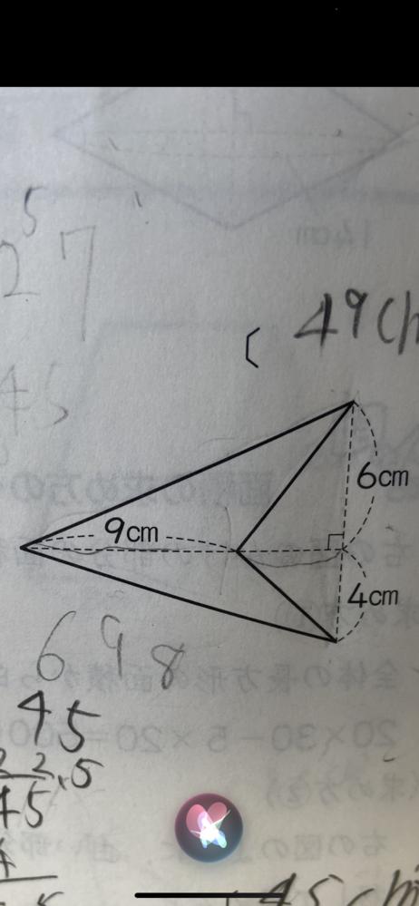 こちら小学生5年生の息子の宿題です。 計算法が分からなくて教えられません。 わかる方お願いします。