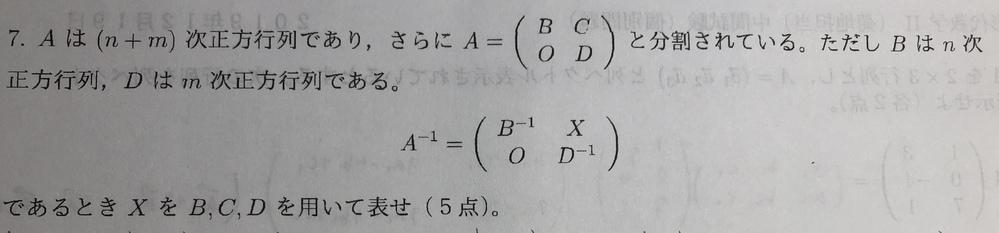 この問題の答えがわかりません。 教えてください。