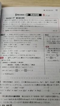 化学基礎 酸化還元滴定 写真の問題  なぜF^(+2)が右辺でF^(3+)になってるんですか?  この問題のどこからそれを読み取るんですか?  その知識があらかじめないと解けない問題ですか?(化学基礎の範囲内の知識)
