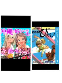 沖縄の人って方言強いですか? お年寄りの方だけですか? 若者は方言無いですか?  「わたるがぴゅん」や「沖縄で好きになった子が方言すぎてツラすぎる」って言う漫画が好きで沖縄が好きになりました。  今時は標準語なのですか?