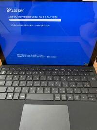 101キーボード USキーボード ¥マーク入力出来ない パソコンのログイン画面でパスワードを入力したいのですが、規定のパスワードに「¥」が含まれているのですが 何故か101キーボードになってしまっており「¥」が入...
