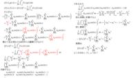 周期2πのフーリエ級数展開で表される関数 f(x)、g(x) に対し内積を   <f(x),g(x)> = (1/2π)∫[-π→π]f(x)g(x) dx で定義しパーシヴァルの定理を証明したいのですが、本の値と合いません。どこがおかしいのでしょうか?