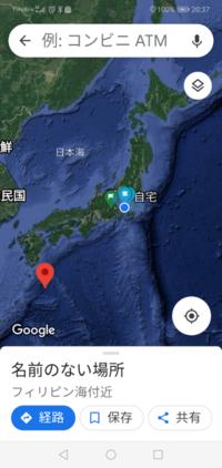 南海トラフ地震って、下の図から、どう見ても東日本のM9.2の様なでかいエネルギーのは来そうもないと思いますが皆さんはいかがですか?