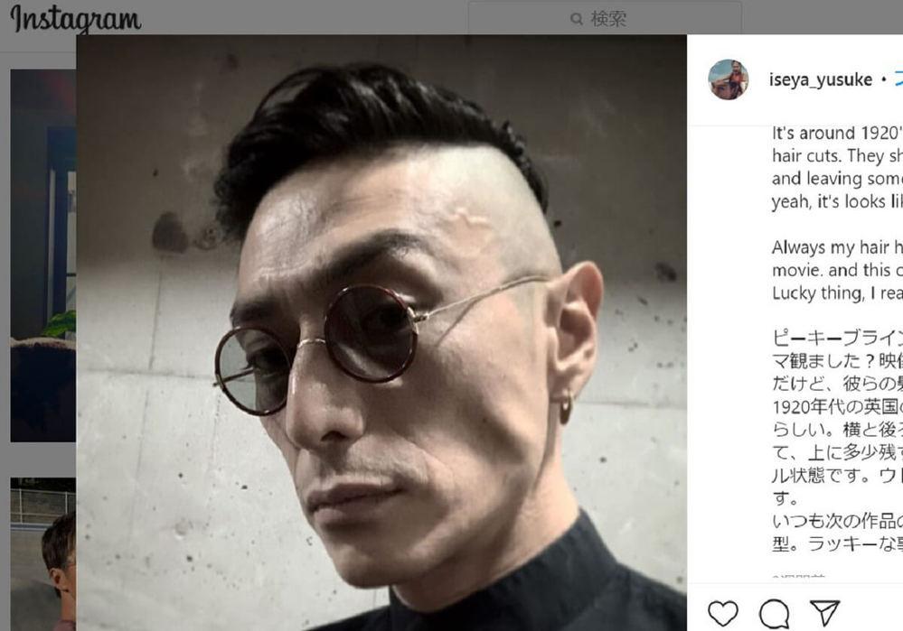 こういう髪型は1000円カットでもやってくれますか?