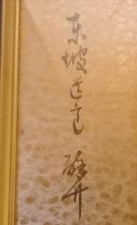 【ハルコ】です。 これは、何と読むのですか? ↓↓↓↓↓ ㅤ ㅤ