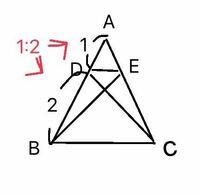 解説が理解できないので分かりやすく教えてください。 この時のADEとFBCの三角形の面積比を求めよという問題で。  解説:DF:FC=1:3、よって三角形FBCの面積はDBCの4分の3である。 AD:DB=1:2なので三角形DBCの面積はABCの3分の2 よって三角形FBCの面積はABCの2分の1※ なので2:9である。  ※どうして2分の1になるのか分かりません。
