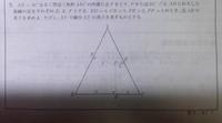 この問題どうやって解くのか教えて下さい。 大至急お願いします。 最もわかりやすかった解説・解答にベストアンサーをつけたいと思います。