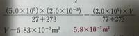計算の質問です。この計算はどのようにやったらはやく計算できますか。途中式を教えてください。よろしくお願いします。