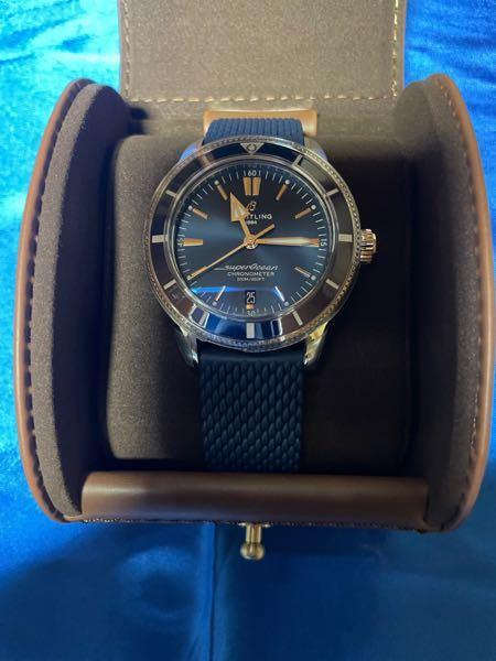 この時計どう思いますか?