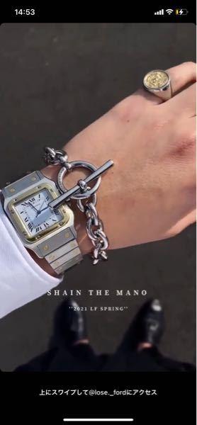 この腕時計ってどこのブランドのなんて名前か教えてください!!!