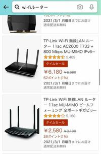 Wi-Fi ルーターのこの二つの違いを教えてください! 無線ルーター