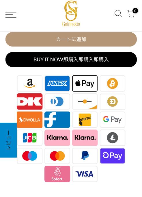 こちらのサイトで買い物したいのですが バンドルカード使えますか?