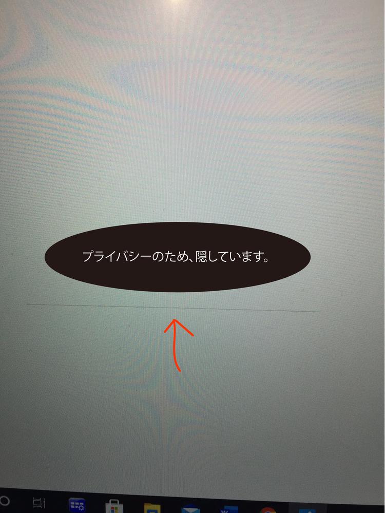 イラレデータでロゴを作成し、jpegに書き出したのですが、謎の黒い線が現れます。どうやったら消せますか?