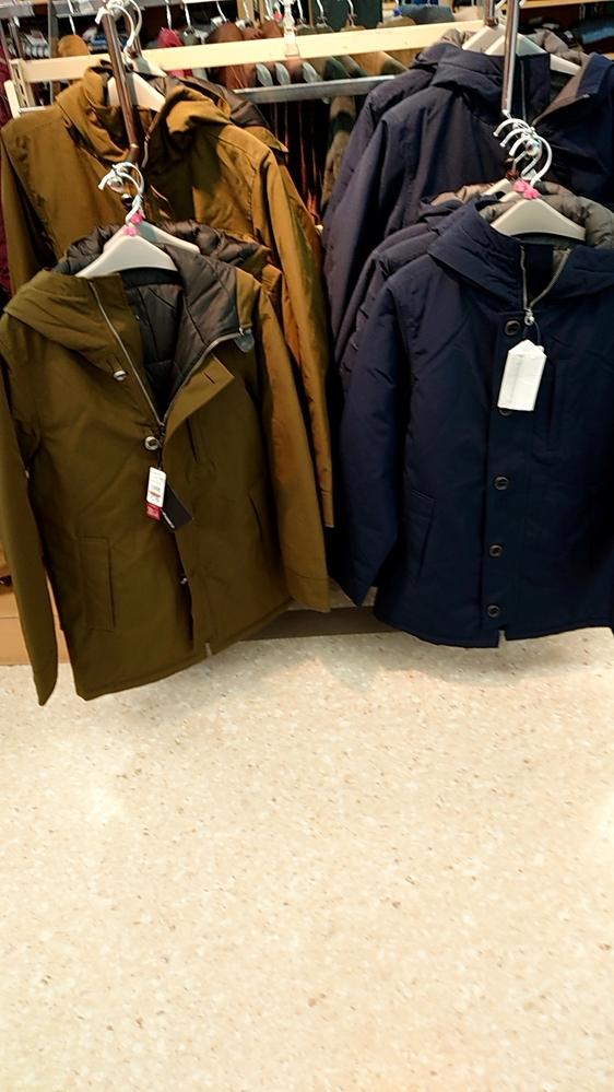 このジャンバーどう思いますか? それと、コートとかってどういう所で買ってますか?