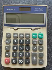 簿記3級の試験で、この電卓は制限に引っかかりますか?