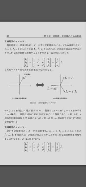 行列について 一番上の式の行列の解き方(手順)を教えて下さい。 よろしくおねがいします。