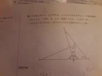 大至急お願いします。 ブーメラン型の角度の求め方を使うと14°になりましたが、答えは22°でした。なぜですか?