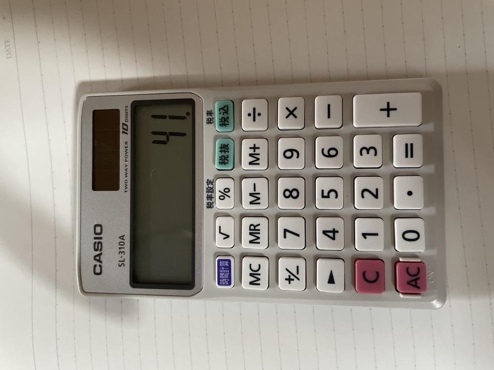 明日簿記3級の試験があるのですが 持ち込みできる電卓が 計算機能のみできるもので 関数電卓等の多機能の電卓 売価計算・原価計算等の公式の記憶機能がある電卓 は持ち込みできないらしいのですが ...