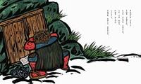 「ないたあかおに(泣いた赤鬼)」的な歌があったら教えていただけませんか? . 「ないたあかおに」というお話をご存じでしょうか?浜田廣介さん作の児童文学で初版はなんと1935年という古典です!(wikipedia頁:※...