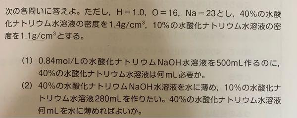 (2)の問題は正しいですか?問題文がいまいち理解できないです。