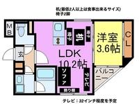 カウンターキッチン付きのLDK10帖にこの写真のようなレイアウトは可能でしょうか? 一人暮らしで賃貸のお部屋を借りようと検討しているのですが、内覧が1ヶ月先まで出来ない物件のため、アドバイスいただけますと...