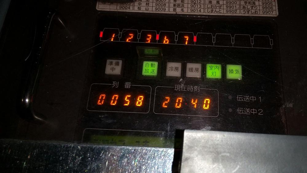JR四国2000系特急型気動車のドアカットはどのようにして扱っているのかご存じの方がいらっしゃったら教えて下さい。