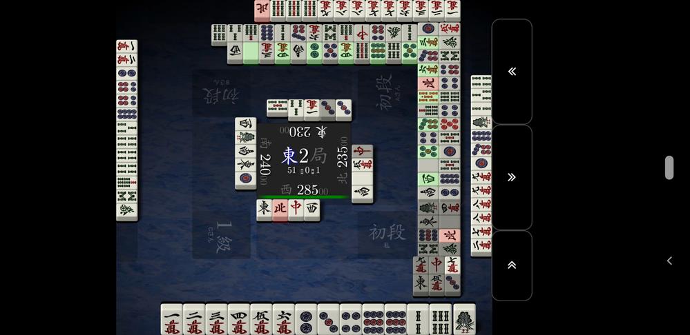『天鳳』東風戦です。 下の画像の状況で、リーチをかけるか否か意見を頂きたいです。