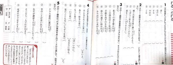 国語の文法の助動詞の問題です。 答えを教えていただきたいです。 ※画像が荒かったので上げ直しました。