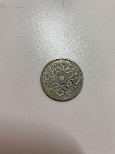 これってなんかの記念硬貨ですか?